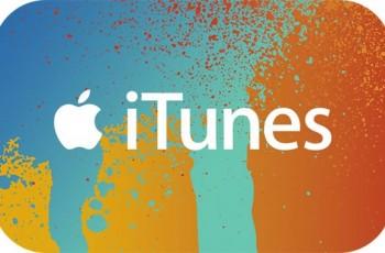 iTunes Podcast – Como Colocar Seus Episódios no Itunes em Passos Simples